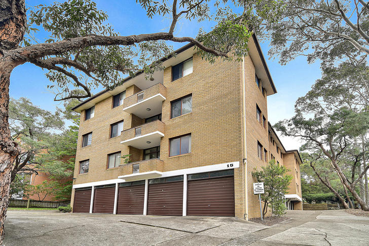 12/15 Cottonwood Crescent, Macquarie Park 2113, NSW Apartment Photo