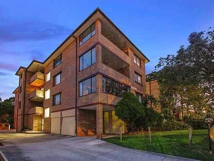 9/6 Caronia Avenue, Cronulla 2230, NSW Unit Photo