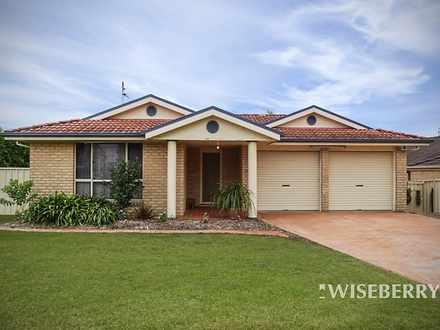 2 Ridgeland Street, Woongarrah 2259, NSW House Photo