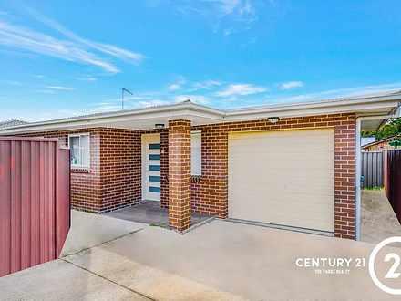 19A Brahma Close, Bossley Park 2176, NSW House Photo