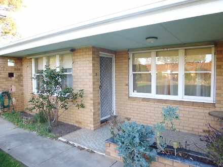 5/104 Augusta Street, Glenelg East 5045, SA House Photo