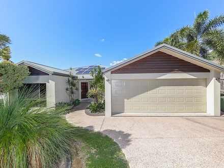 17 Macarthur Close, Palm Cove 4879, QLD House Photo