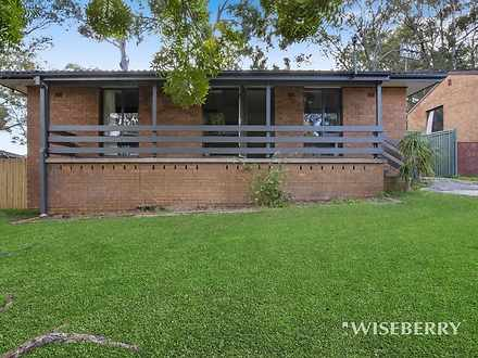 7 Mckell Avenue, Watanobbi 2259, NSW House Photo