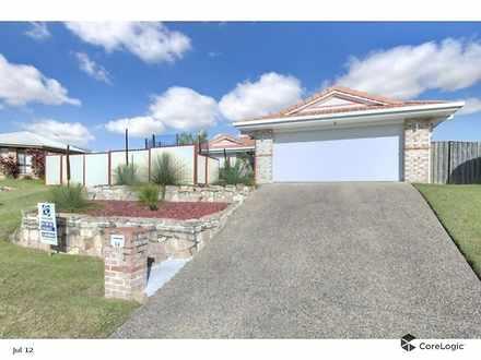 54 Karall Street, Ormeau 4208, QLD House Photo