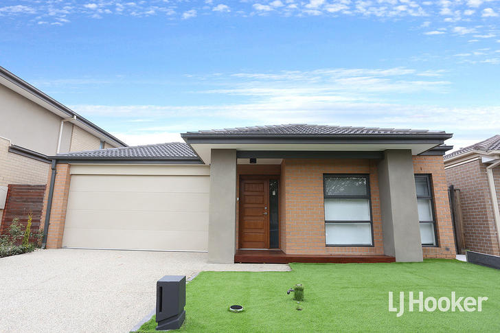 11 Marble Road, Point Cook 3030, VIC House Photo