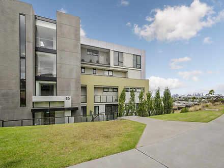 G1/60 La Scala Avenue, Maribyrnong 3032, VIC Apartment Photo