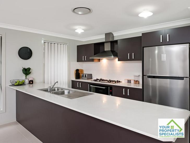 228 South Circuit, Oran Park 2570, NSW House Photo