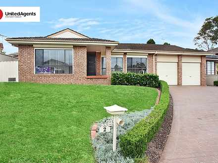 2 Cassia Close, Bossley Park 2176, NSW House Photo