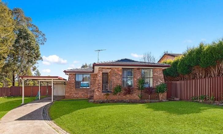 30 Parma Crescent, St Helens Park 2560, NSW House Photo