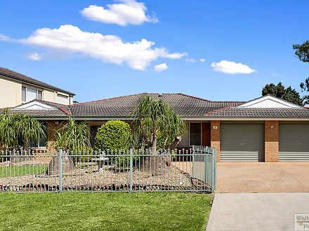 Plumpton 2761, NSW House Photo