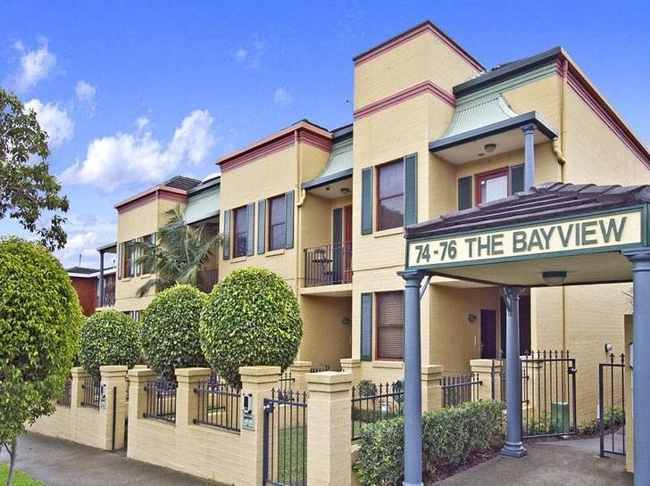 9/74-76 Hampden Road, Russell Lea 2046, NSW Townhouse Photo