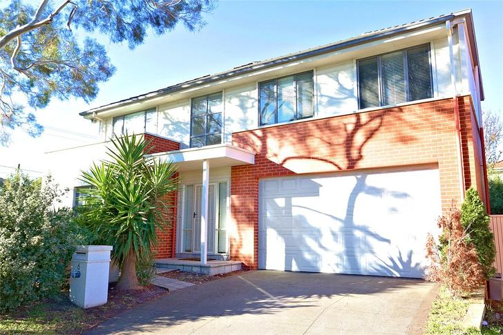6 Turnberry Court, Heatherton 3202, VIC House Photo