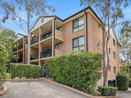 25/19-21 Central Coast Highway, West Gosford 2250, NSW Apartment Photo