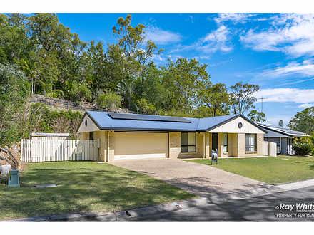 6 Woodland Drive, Frenchville 4701, QLD House Photo