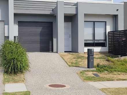 20 Fleming Street, Logan Reserve 4133, QLD House Photo