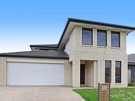 4 Lyrebird Crescent, Upper Kedron 4055, QLD House Photo