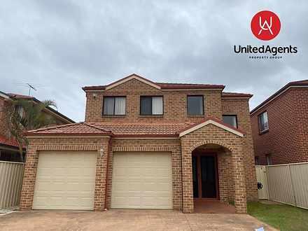 7 Leichhardt Street, Horningsea Park 2171, NSW House Photo