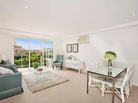 18/1 Mcdougall Street, Kirribilli 2061, NSW Apartment Photo
