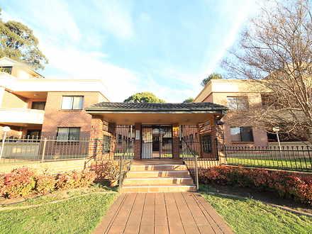 17/170 Greenacre Road, Bankstown 2200, NSW Apartment Photo