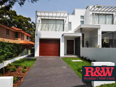 233A Sylvania Road, Miranda 2228, NSW Duplex_semi Photo