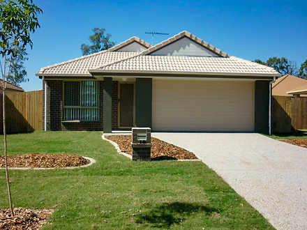 10 Shanti Lane, Morayfield 4506, QLD House Photo