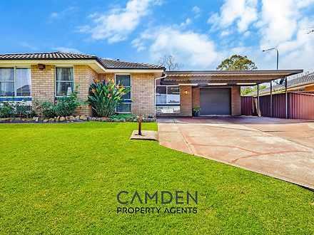 30 Semillon, Eschol Park 2558, NSW House Photo