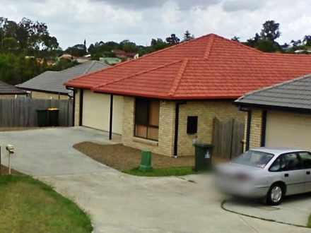 12 Kennedy Crescent, Acacia Ridge 4110, QLD House Photo