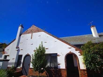 8 Toward Street, Murrumbeena 3163, VIC House Photo