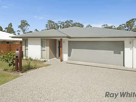 14 Bladensburg Drive, Waterford 4133, QLD House Photo