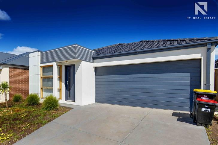 10 Goulding Drive, Fraser Rise 3336, VIC House Photo
