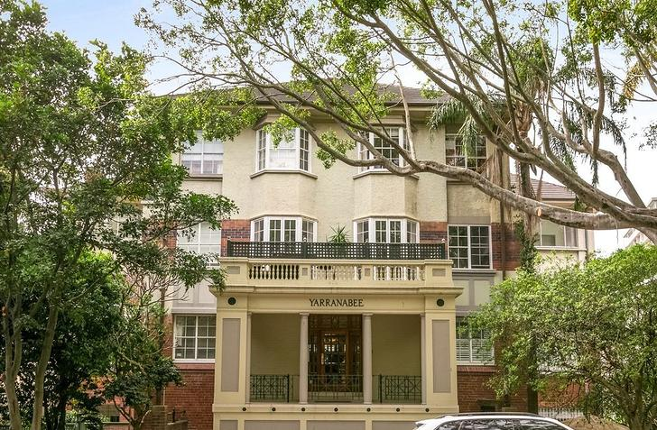 12/121 Darling Point Road, Darling Point 2027, NSW Apartment Photo