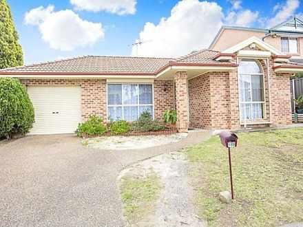 18B Sanderling Street, Hinchinbrook 2168, NSW House Photo