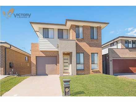 9 Yating Avenue, Schofields 2762, NSW House Photo