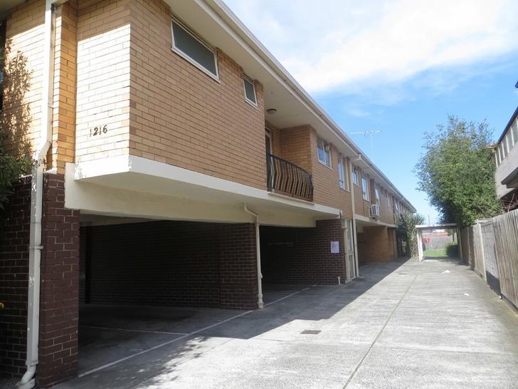 4/1216 Dandenong Road, Murrumbeena 3163, VIC Apartment Photo
