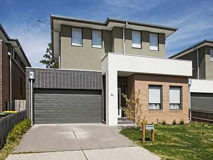 21 Solferino Close, Mount Waverley 3149, VIC House Photo