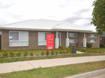 239 South Circuit, Oran Park 2570, NSW House Photo