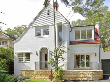 12 Coronga Crescent, Killara 2071, NSW House Photo