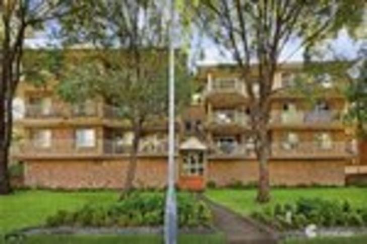 2/51-55 Lane Street, Wentworthville 2145, NSW Unit Photo