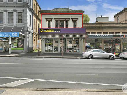 206A Sturt Street, Ballarat Central 3350, VIC Unit Photo