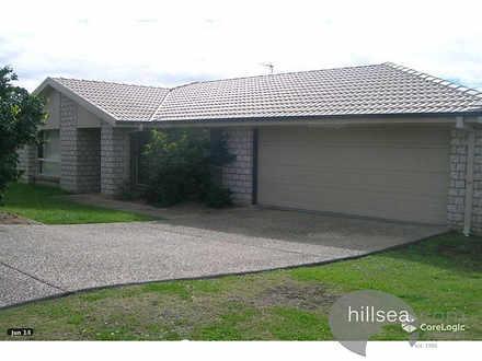 17 Fitzpatrick Street, Upper Coomera 4209, QLD House Photo
