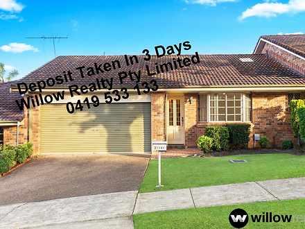 2/141 Penshurst Street, Penshurst 2222, NSW Villa Photo