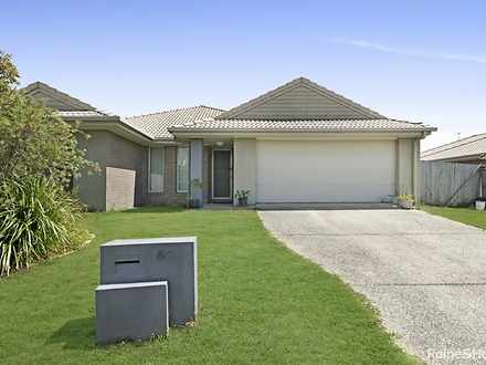 65 Cottrill Road, Caboolture 4510, QLD House Photo