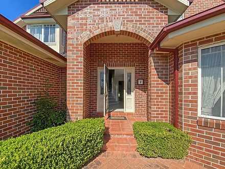 7 David Avenue, North Ryde 2113, NSW House Photo