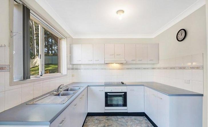 18 Treeview Place, Mardi 2259, NSW Townhouse Photo