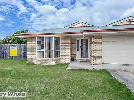 1 Albany Court, Murrumba Downs 4503, QLD House Photo