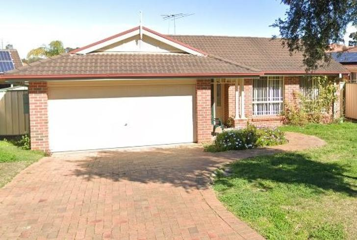 5 Vega Place, Hinchinbrook 2168, NSW House Photo