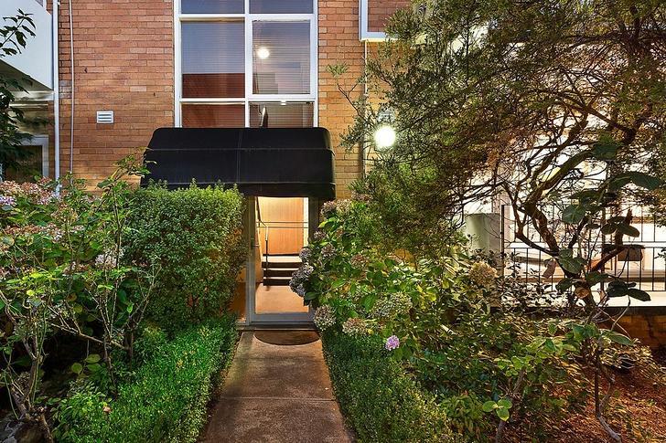 1/2 Maple Grove, Toorak 3142, VIC Apartment Photo