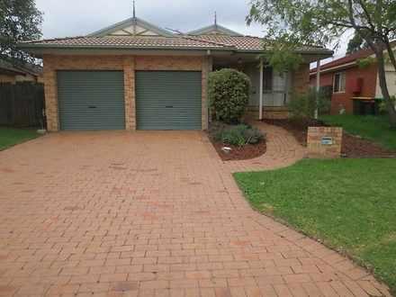 7 Farnborough Court, Wattle Grove 2173, NSW House Photo