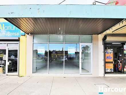 217 Springvale Road, Springvale 3171, VIC House Photo