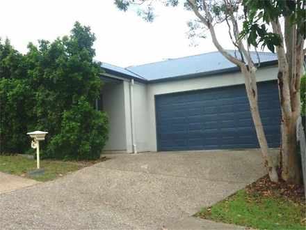 13 Turquoise Crescent, Springfield 4871, QLD House Photo